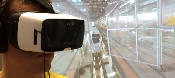 DeutscheBahn_VR